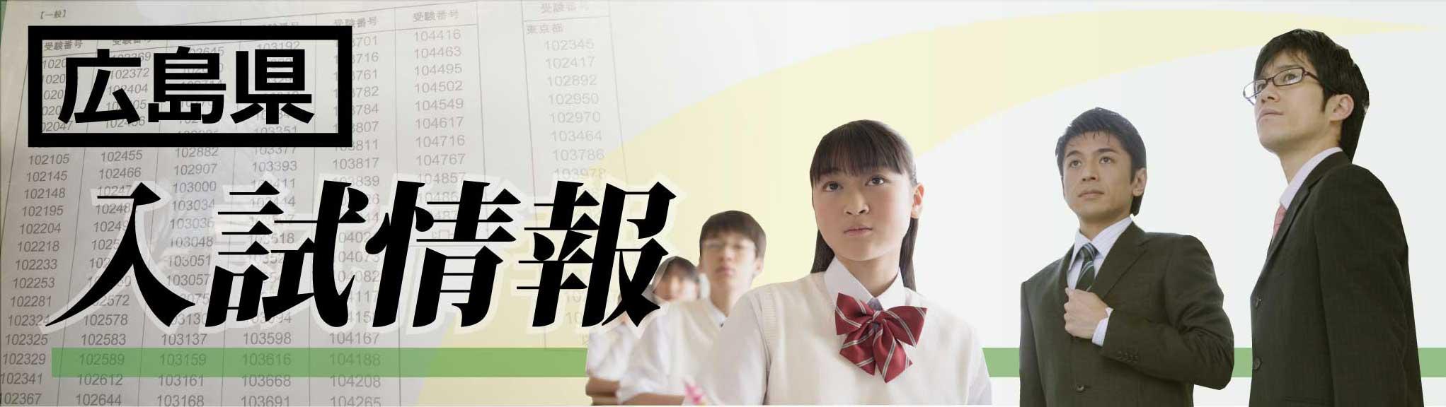 値 豊田 高専 偏差